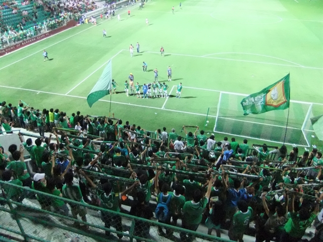 Bangkok Glass Leo Stadium 30