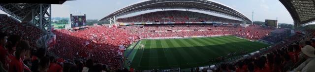 Panorama Saitama