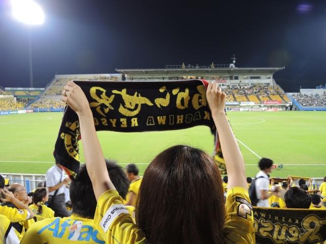Kashiwa Reysol 16