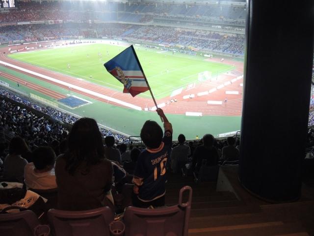 Yokohama F Marinos 41