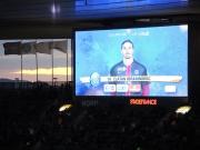 PSG v Lille 16